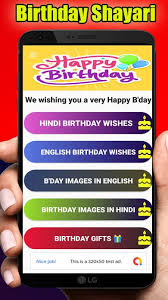 happy birthday quotes best wishes birthday lines for android