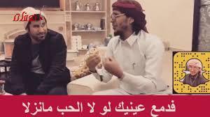 Nahafat شعر مضحك من شعر الازواج مش حتبطل ضحك