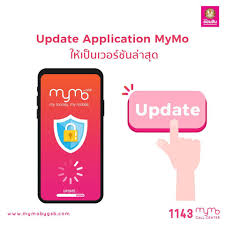 MyMo by GSB - Update Application MyMo...