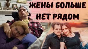 Жены Алексея Янина больше нет рядом! Признание матери тяжело ...