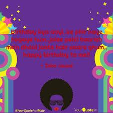 birthday kya aayi ke phi quotes writings by zeba jawed