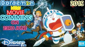 Doraemon The Movie : Nobita And The Robot Kingdom Of Singham ...