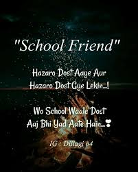 school friends miss you 🙂🙂 friends quotes funny friendship