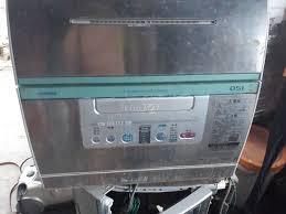 Máy rửa chén bát toshiba - 75673717 - Chợ Tốt