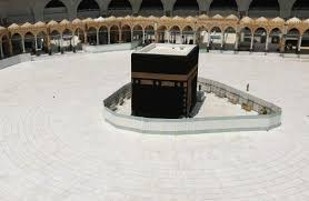 Image result for mecca closed