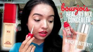 bourjois healthy mix concealer review
