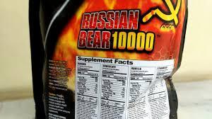 russian bear 10000 m weight