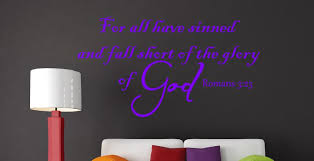 Romans 3 23 Scripture Bible Verse Wall Decal Nuovocreations