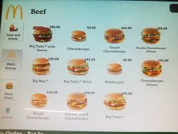 The menu of St. Petersburg`s McDonald's ...