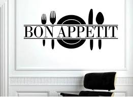 French Language Bon Appetit Art Quote Wall Sticker Home Decoration Bedroom Removable Diy Vinyl Wall Stickers French Home Decor Olivia Decor Decor For Your Home And Office