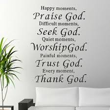 Be Strong And Of A Good Courage Joshua 1 9 God Wall Decal Vinyl Sticker Quote