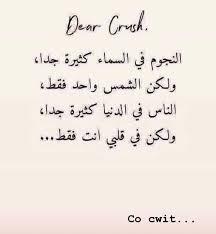 kursus arabic kata mutiara tentang cinta النجوم في facebook