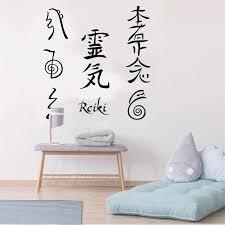 Janpan Reiki Wall Decal Reiki Healing Decal Cho Ku Rei Sei Hei Ki Hon Sha Ze Sho Nen Dai Ko Myo Raku Holy Fire Vinyl Sticker 204 Wall Stickers Aliexpress