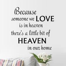 tuhan kristen tuhan kutipan cinta surga hangat rumah decal stiker