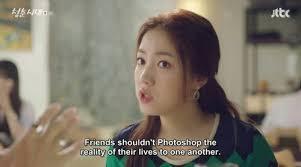 quote friday age of youth k drama amino