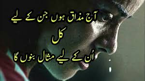 best motivational quotes in urdu and hindi quotes news