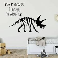 Triceratops Skeleton Bones Rawr Means I Love You In Dinosaur Vinyl Decal