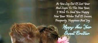 happy new year quotes for brother wishes messages