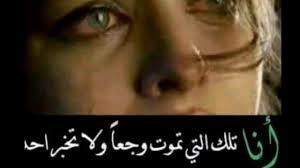 صور بنات حزينة جدآ على موسيقى تركية حزينة Youtube