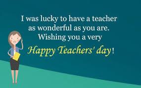best happy teachers day wishes