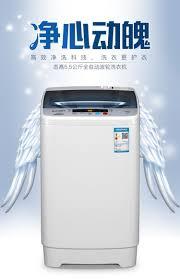 Chigo / Chigo CB552Y Máy giặt mini tự động hoàn toàn nhỏ 5,5 kg ...
