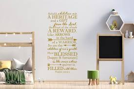 Psalm 127 3 5 Like Arrows In The Hand Of A Warrior Artistic Etsy Wall Decals Suede Paint Nursery Wall Decals
