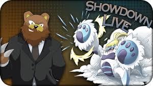 A Bear & A Crab Walk Into A Trick Room - Pokemon Ultra Sun and Ultra Moon  NU Showdown Live - YouTube