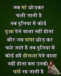 Aakash Prasad - Home | Facebook