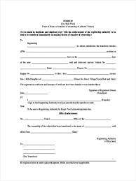 motor vehicle transfer forms in ms word