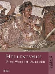 Hellenismus. Eine Welt im Umbruch von DAMALS - Das Magazin für ...