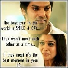 best tamil love quotes images tamil love quotes love quotes