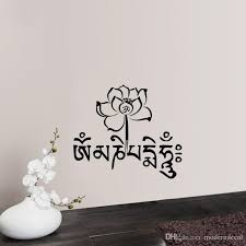 Vinyl Wall Decals Mandala Om Symbol Flower Lotus Wall Stickers Home Decor Buddha Mantra Sticker Wall Decal Printing Wall Decal Quotes From Moderndecal 5 23 Dhgate Com