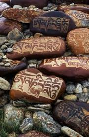 Buddhist Prayers On Carved Mani Stones In Tibet Custom Wall Decals Wall Decal Art And Wall Decal Murals Wallmonkeys Com Buddhist Prayer Buddhist Tibet