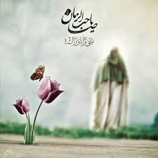 Image result for islamda imam bəhsi