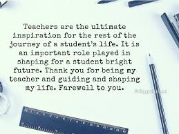 heart touching letter to teacher
