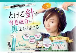 osusume-info.net » Blog Archive » ファーサ