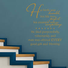 His Birth Was Humble Religious Quote Wall Sticker Decal World Of Wall Stickers