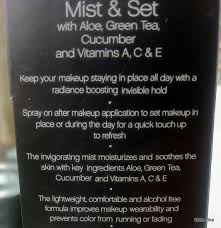 elf studio makeup mist set review