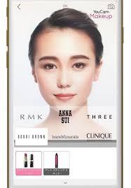 youcam makeup retail consultations