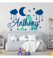 Elephant Wall Decal Elephant Decal Baby Room Decor Elephant Sticker Kids Room Decor Moon And Stars Decal Nursery Decor Boy Boy Room Decor Elephant Nursery Nursery Wall Decal Elephant On Moon Baby