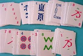 faq 7i mah jongg cards and kards