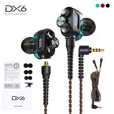 Plextone Dx6 Detachable Gaming Earphone Type-C with mic-Green