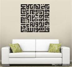 Customize Fashion Moslem Design Muslim Writing Islam Art Mural Decal Islamic Wall Sticker Art Home Decor Decoration Im131 Decorating With Wall Decals Decoration Stickers For Walls From Kfsky2010 5 26 Dhgate Com