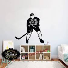 Amazon Com Hockey Wall Decal Sticker Bedroom Field Hockey Sport Quote Team Game Hockey Stick Ball Girls Boys Teenager Room 1585re Home Kitchen