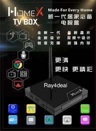 HTV 3 Version or HTV4 Chinese/HK/TW, and USA TV Live Media Streamer for  sale online