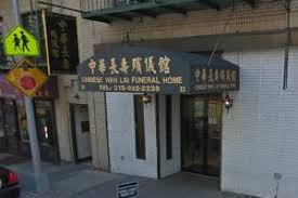 chinese wah lai funeral home new york