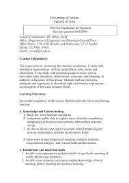 voary development course outline