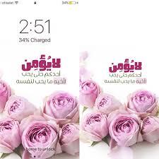 Maryam Alhamadi خلفية سعيدة للايفون خلفية أيفون خلفيات