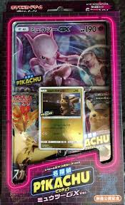 Pokemon Movie Detective Pikachu PROMO Mewtwo GX Special card Pack Japanese  a for sale online