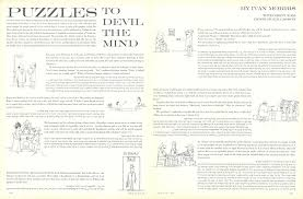 Puzzles to Devil the Mind | Vogue | MARCH 15, 1969